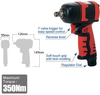 """1/2"""" Impact Wrench SI-1457, Shinano Air Tools"""