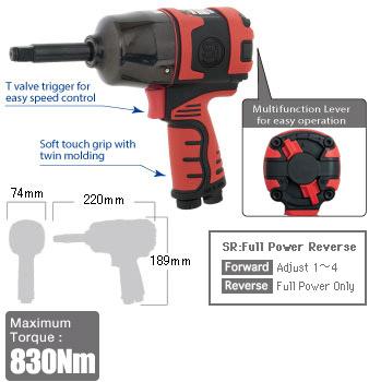 """1/2"""" Impact Wrench SI-1490ASR, Shinano Air Tools"""
