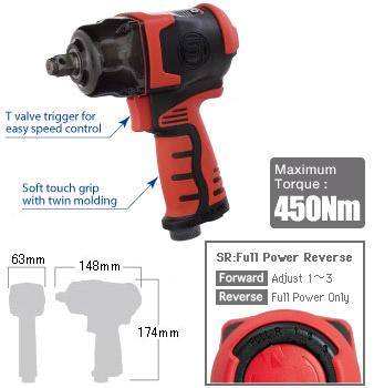 """1/2"""" Impact Wrench SI-1610SR, Shinano Air Tools"""